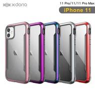 【X-Doria】刀鋒極盾 iphone 11/11 pro/11 pro max 手機殼 鋁合金防摔保護套(共四色)