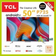 "TCL - 50P725 50"" 4K HDR TV 智能電視 4K電視 安卓電視 [送 : 智能脫醣電飯煲 (3.0公升)]"