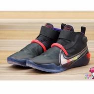 Nike Kobe Ad Nxt Ff Black Transparent Jelly Mamba Jay Chou Basketball Shoes