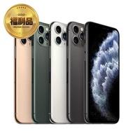 【Apple 蘋果】福利品 iPhone 11 Pro Max 512G 6.5吋智慧型手機(9成新)