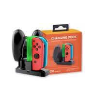 【Nintendo 任天堂】Switch Joy-Con PRO 雙握把 充電座(Joy-Con PRO 充電座)