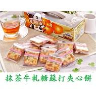 台灣上青 抹茶牛軋糖蘇打夾心餅300g 台灣製造 奶素食 現貨 零食 小吃 休閒 餅乾  抹茶餅  抹茶糖