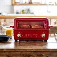 【日本BRUNO】上掀式蒸汽燒烤箱