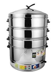 電蒸籠不銹鋼定時電蒸鍋超大容量蒸包子機爐家用蒸饅頭