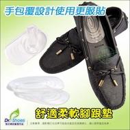 舒適柔軟腳跟墊 久站久走鞋底過硬增加鞋底回彈緩震  羽嵐服飾
