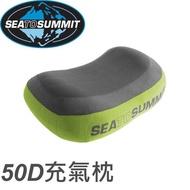[現貨]Sea to Summit 澳洲 50D充氣枕 加大版《綠》露營枕頭/午睡枕/飛機枕/STSAPILPREMLG