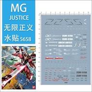 Infinite Justice Gundam Model MG 1/100 Infinite Justice Gundam Special Water Sticker