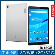 Lenovo Tab M8 TB-8505F 平板電腦(2G/32G)
