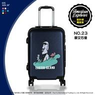 【周末狂殺】《熊熊先生》American Explorer 美國探險家 行李箱 20吋 設計款 摩艾石像 霧面 防刮 輕量(2.45 kg) 登機箱 推薦 63G