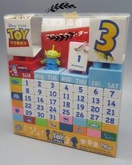 絕版品 皮克斯 迪士尼 玩具總動員 ToyStory 組合式 萬年曆 積木 年曆 月曆 周曆 日曆 (東寶 株式會社)