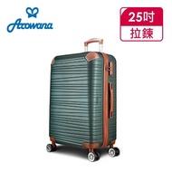 【Arowana 亞諾納】復古美學20吋ABS防爆拉鍊旅行箱/行李箱贈六件收納組(多色任選)