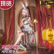 【wzy】坂本巷現貨崩壞三八重櫻旗袍cos八重櫻古風旗袍套裝cosplay服裝女
