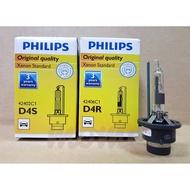 飛利浦 PHILIPS 公司貨 D4S 42402 / D4R 42406