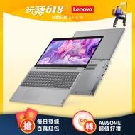 """聯想 Lenovo IdeaPad L3 筆記型電腦 15.6""""(i5-1135G7/8GB/512GB/Iris Xe/Win 10) 鉑銀灰 L3/82HL0061TW超值特價+加碼精美好禮!!"""
