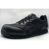 Asics safety shoe CP 201 Low cut lace (4 colours available)