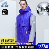 Supield素湃黑科技宇航氣凝膠男士冬季2019保暖棉衣紫色中長款511