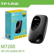 TP-LINK M7450 300Mbps 進階版 LTE 行動 Wi-Fi 分享器