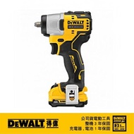 【DEWALT 得偉】美國 得偉 DEWALT 12V 無刷式衝擊3分扳手 3.0Ah雙電 DW-DCF902L2(DW-DCF902L2)