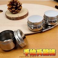 爆款限量版油畫工具 丙烯 油畫專用油壺 單只 雙壺全鋼材質 良好的防漏設計