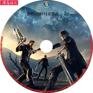 醉終幻想15 中文版 FF15免Steam離線版 送修改器 電腦游戲光盤
