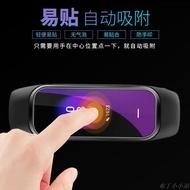 【布丁小小站】黑加手環1S鋼化膜NFC運動Hey+屏幕貼膜黑加智能手環保護膜防摔膜