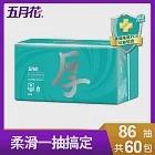 【箱購】五月花舒敏厚棒抽取式衛生紙86抽x10包x6袋