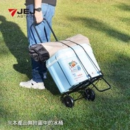 【JEJ】鋼製便攜輕巧摺疊手推車-高98CM(露營/戶外)
