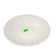 Article Original Yamazaki Arcopal Coquille Blanche Plain Spiral White Bowl / Dinnerware (S-0328)