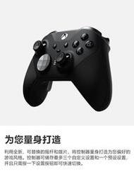2021SS微軟 Xbox Elite無線控制器系列2代 精英手柄二代 無線藍牙PC游戲手柄配件 國行Xbo