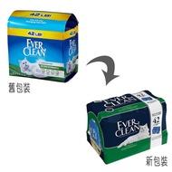 『免運』【Ever Clean藍鑽】 藍標 無香低過敏 超凝結貓砂 42磅(4小包入)-寵物CEO