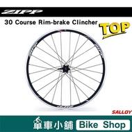 ZIPP 30 Course Rim-brake Clincher 夾煞開口版本 輪框 輪圈 公路車 登山車