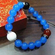 深藍玉髓時尚珠手鏈 藍玉髓手鏈 女士手鏈