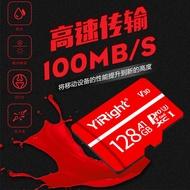 (閃電發貨)任天堂128G游戲機內存sd卡NS擴充卡switch專用tf存儲卡授權高速Micro sd卡lite主機25
