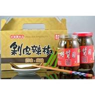 『好醬園』花蓮剝皮辣椒–蔭油口味3瓶禮盒裝 [花蓮好吃的剝皮辣椒值得你品嚐]