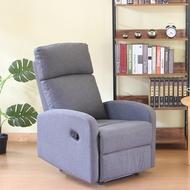 RICHOME  CH1240   MR.HAMMER-功能單人沙發椅-5色  一人沙發  休憩  個人沙發  臥室