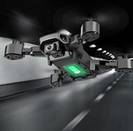 空拍機 四軸無人機航拍器高清專業迷你遙控飛機兒童玩具小學生小型4K航模