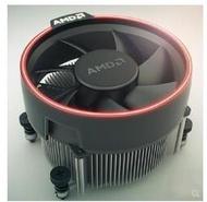 AMD銳龍棱鏡風扇原裝散熱器R9 5900X 5950X 5600X 3900X 銅管