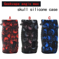 【Skull Silicone Case Aegis Max】Silicone cover for Aegis Max with Free lanyard
