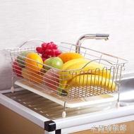 【618購物狂歡節】304鋼水槽瀝水架瀝水籃不銹鋼洗碗池廚房洗菜籃水池洗菜盆漏水籃全館促銷·限時折扣
