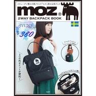 實拍 moz日本雜誌包附錄潮牌雙肩包女麋鹿北歐風瑞典少女背包時尚旅行包 後背包 防水 大容量 1色預購JYUN'S