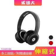 TCSTAR TCE6855 耳機 藍牙耳機 藍芽耳機 無線耳機 earphone