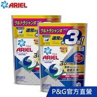 Ariel 日本進口三合一3D洗衣膠囊(洗衣球)_104顆(52顆X2袋)