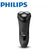Philips 飛利浦三刀頭電鬍刀S3110