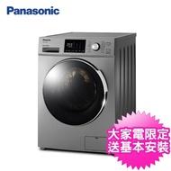 【Panasonic 國際牌】12KG洗脫烘變頻滾筒洗衣機(NA-V120HDH-G 晶漾銀)
