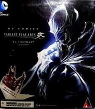 DC Comics VARIANT Play Arts Kai-KAI Batman Limited Edition