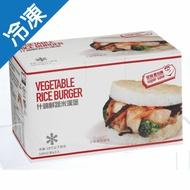 最划算什錦鮮蔬米漢堡160G*3【愛買冷凍】