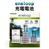[免運 現貨] 日本 Panasonic日本製造Eneloop 充電電池 Costco附發票 國際牌 乾電池 電池
