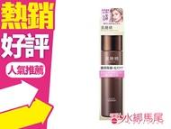 KOSE 高絲 Premium 黑糖精 高級完美化妝水 180ml 高保濕◐香水綁馬尾◐