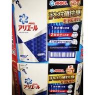 12包一箱 高雄可自取 ARIEL 洗衣精 好市多代購