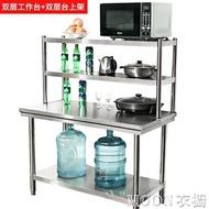 不銹鋼工作台帶立架 操作台加 酒店 飯店廚房切菜桌子 案板台YYJ   MOON衣櫥
